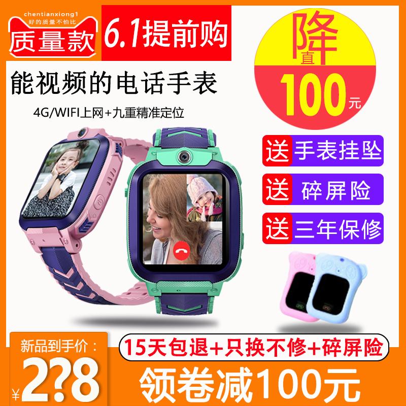 4g全网通第五代能视频通话的儿童电话手表适用小天才黑猫手机z5z6
