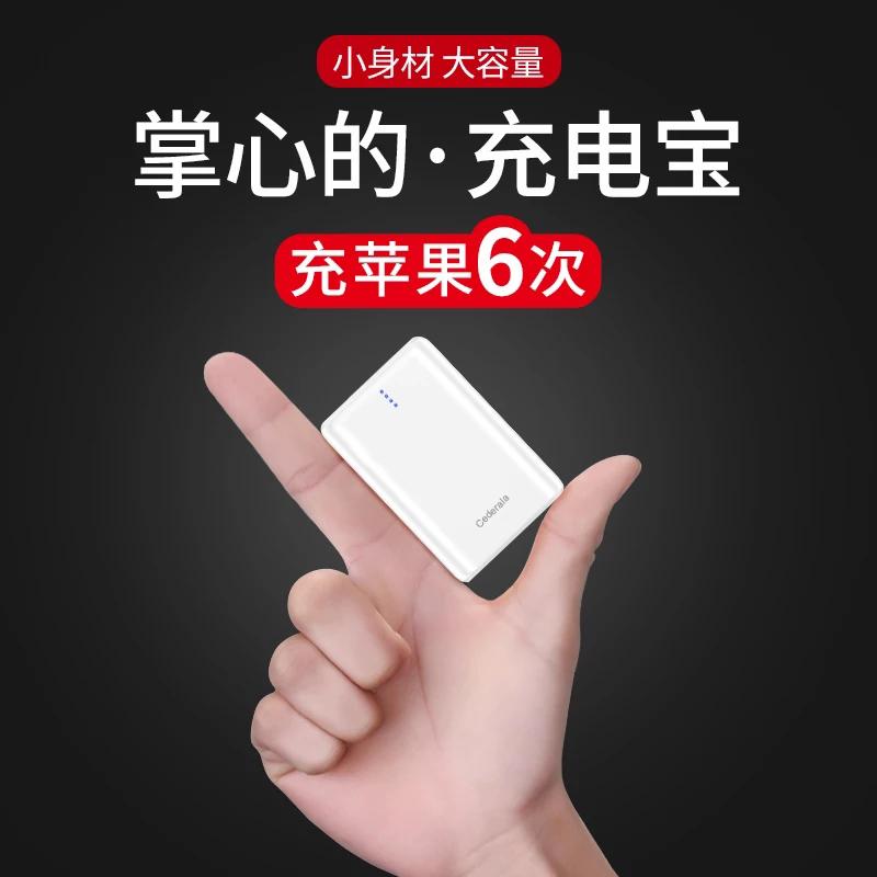 充电宝10000毫安大容量超薄便携手机通用移动电源