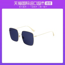 Direct sale Dior fashion show new fashion sunglasses super large square Sunglasses female anti UV