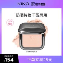 【品牌自营】意大利进口KIKO干湿两用定妆粉饼防晒控油遮瑕cr15