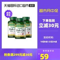 自然之宝欧米伽3原味深海鱼油胶囊1000mg100粒*3瓶健身健康心脑体