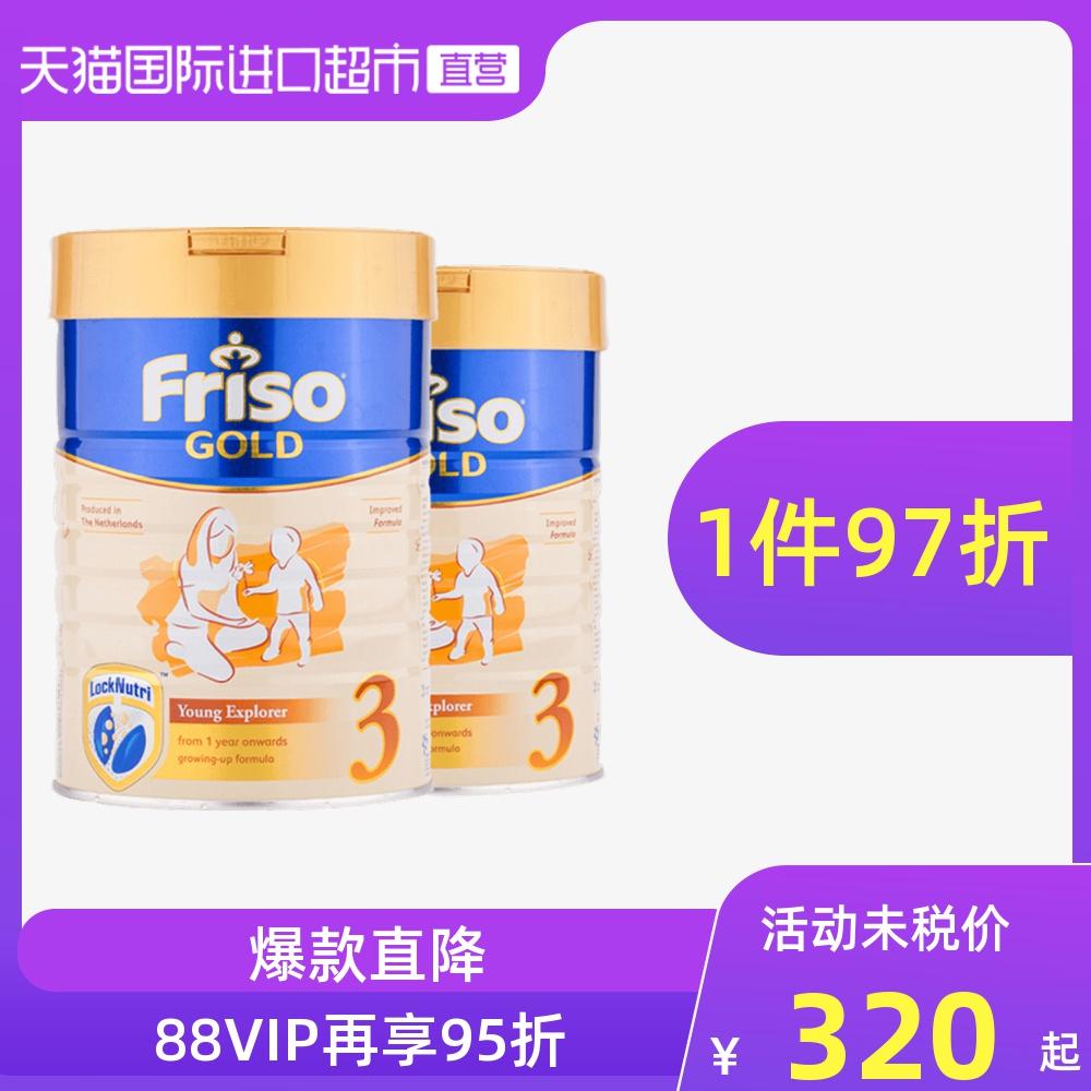 【直营】荷兰美素佳儿进口新加坡版婴儿奶粉3段900g*2罐1-3岁
