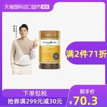 澳洲Healthy Care黑蜂胶软胶囊200粒/瓶天然巴西原胶体质正品海外