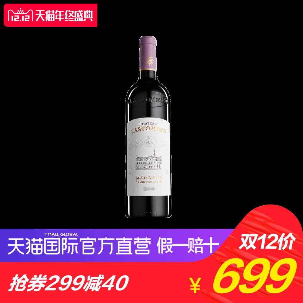【直营】法国力士金庄园干红葡萄酒
