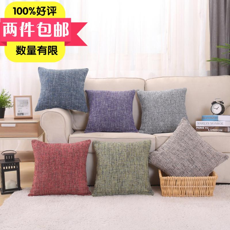 加厚纯色格子条纹亚麻沙发抱枕床头靠垫靠枕办公室靠背汽车方枕45