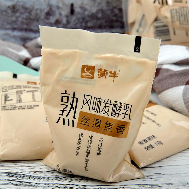 蒙牛炭烧酸奶150g*15袋/10袋熟风味发酵乳焦香原味真炭烧早餐酸奶