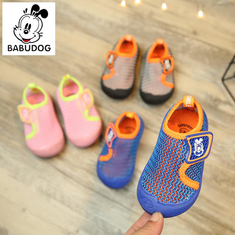 BABUDOG正品巴布狗童鞋婴儿软底学步鞋单鞋镂空网鞋宝宝机能凉鞋优惠券