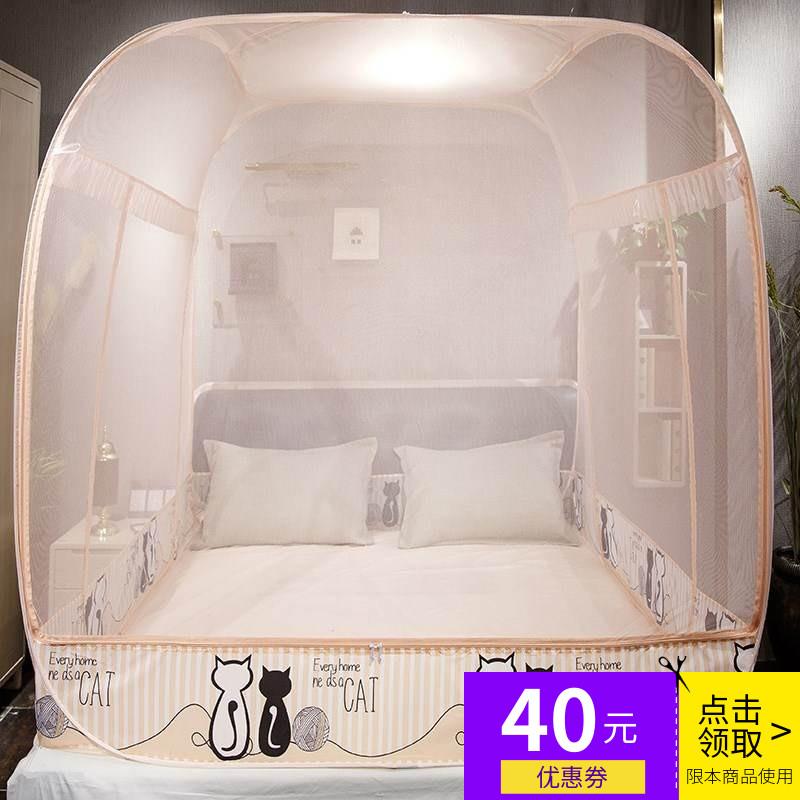 蒙古包蚊帐免安装1.2宽1.5米1.8m床长2米家用可挂风扇折叠式双人1-保利百货-2019-01-31