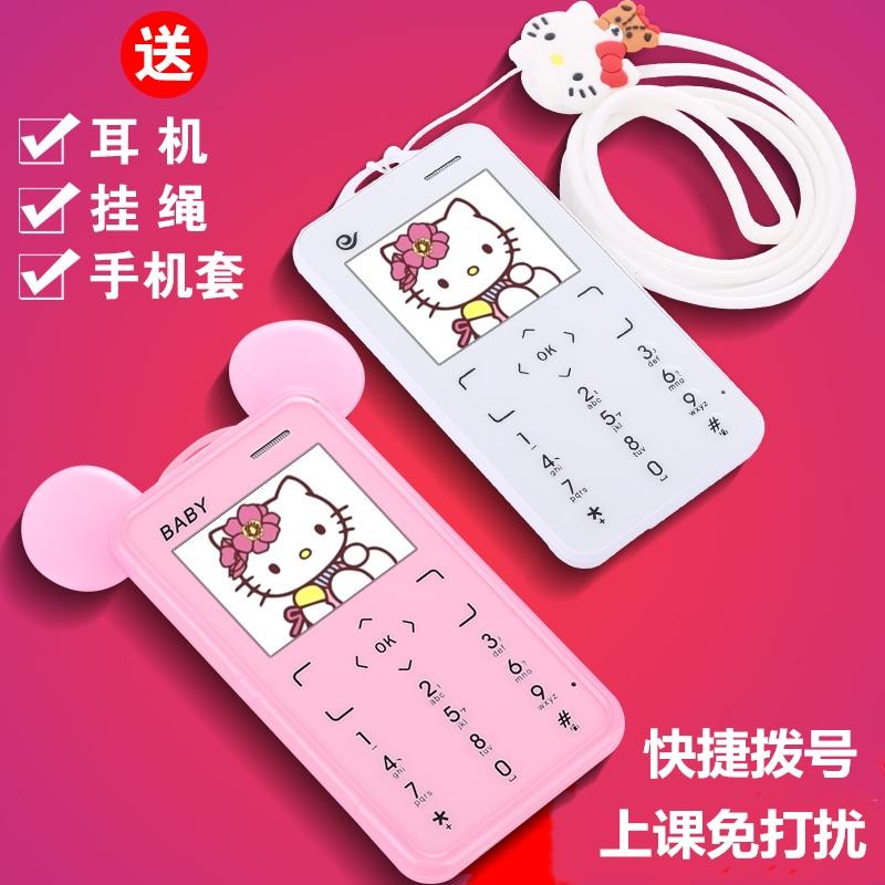 迷你电信可爱个性超薄儿童袖珍备用女学生卡片小手机KUH/酷和 T3