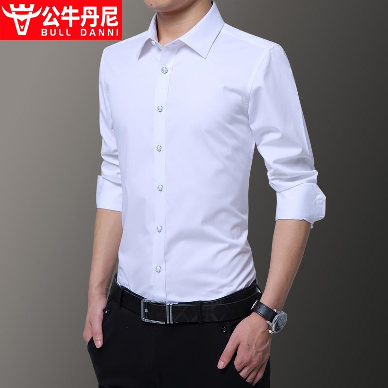 公牛丹尼秋季纯棉男士长袖衬衫纯色韩版修身男衬衣大码青年商务潮