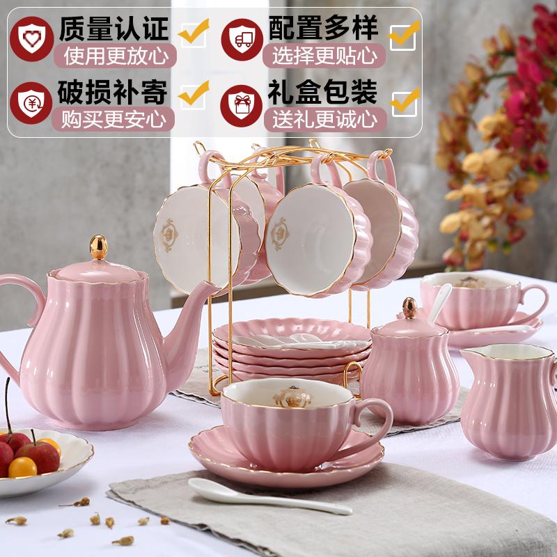 陶瓷咖啡杯套装欧式小奢华家用高档下午茶红茶花茶优雅英式茶具女-乐盈弘家居-1月