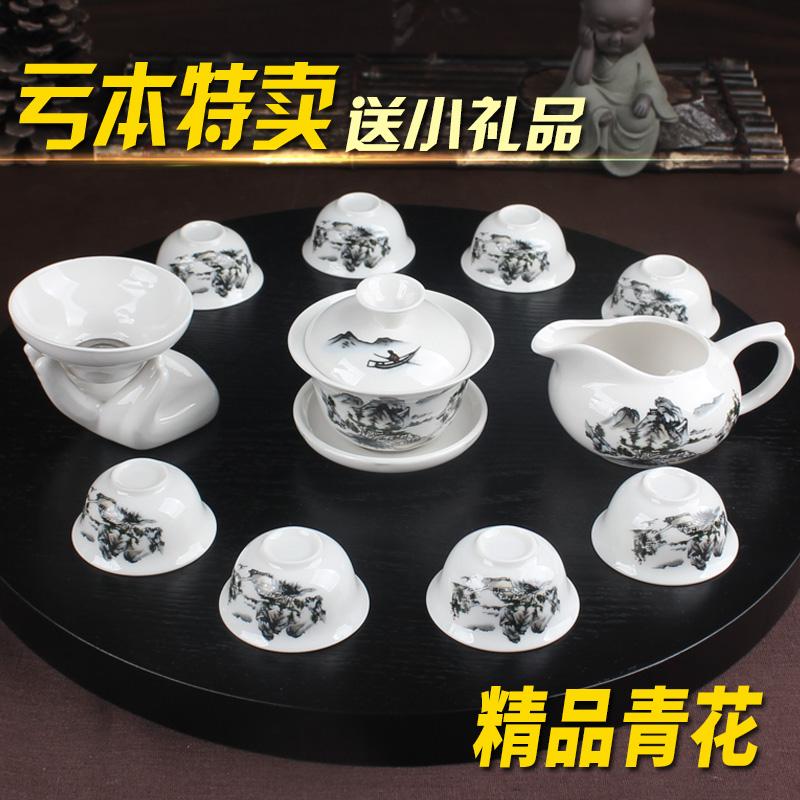 茶具套装特价功夫茶具杯陶瓷茶杯家用白瓷整套青花瓷盖碗泡茶小套