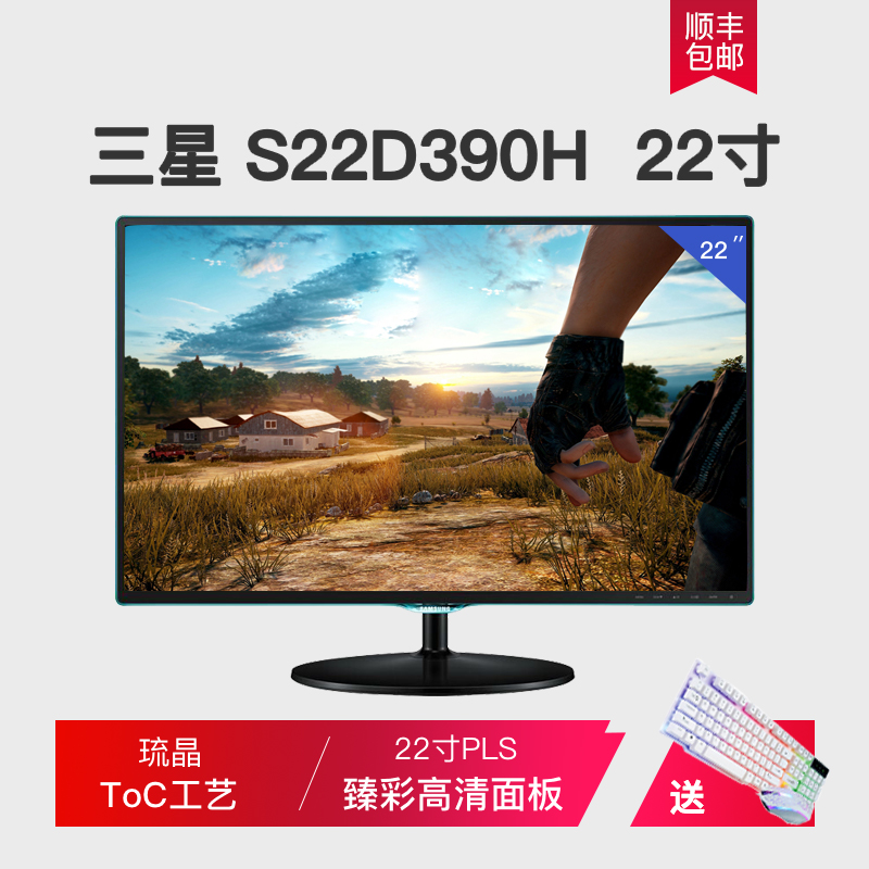三星22寸显示器19/20/22/24/27台式电脑液晶屏幕HDMI壁挂办公监控
