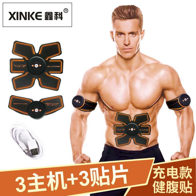 腹肌贴健身仪懒人收腹机智能器材家用男士肌肉训练腹部健腹训练器