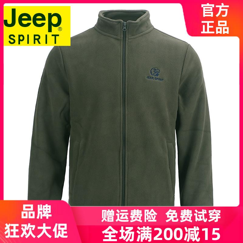 jeep吉普抓绒衣男士户外双面绒内胆冲锋衣加绒加厚保暖摇粒绒外套