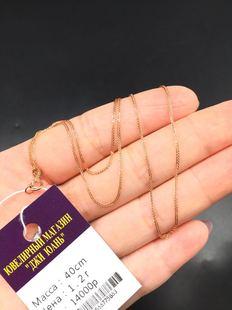 紫金项链45长1.2克首饰颈部图片