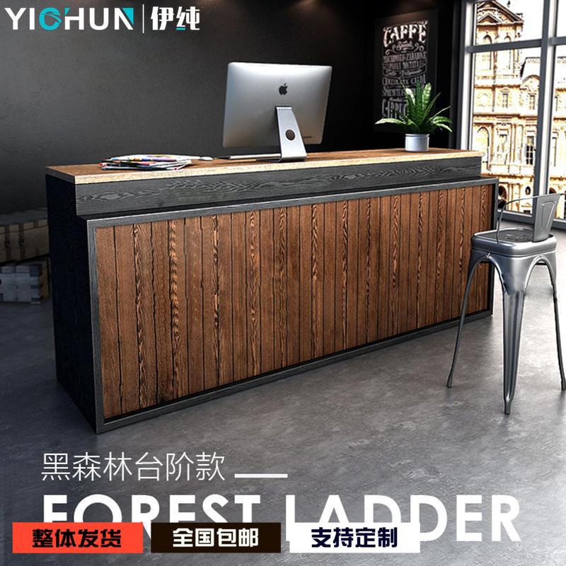 复古收银台简约做旧吧台办公咖啡厅餐厅店铺实木前台接待台可定制