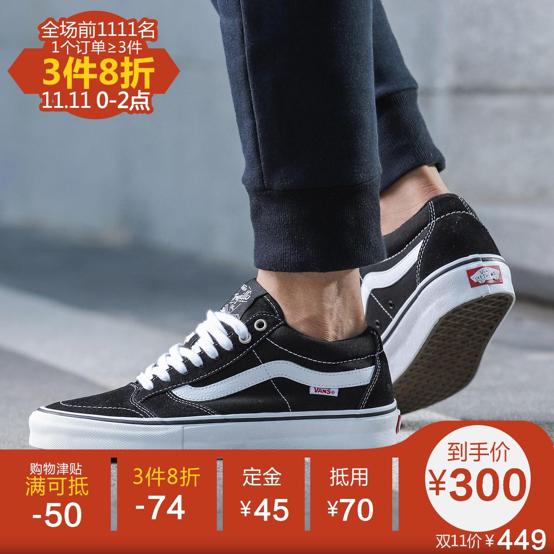【预售】范斯Vans2017新款男鞋休闲鞋Old Skool滑板鞋VN0A38G1MW7