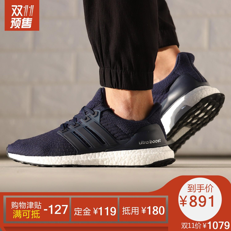 【预售】阿迪达斯男跑鞋Ultra BOOST3.0马牌底透气跑步鞋BA8842