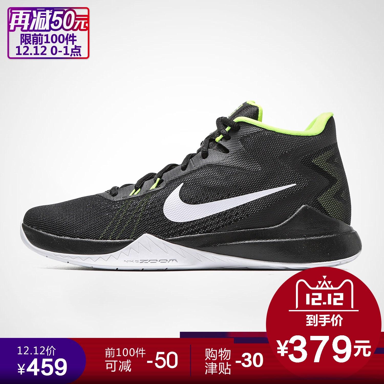 NIKE耐克男鞋2017新款AIR MAX ZOOM杜兰特实战气垫篮球鞋852464