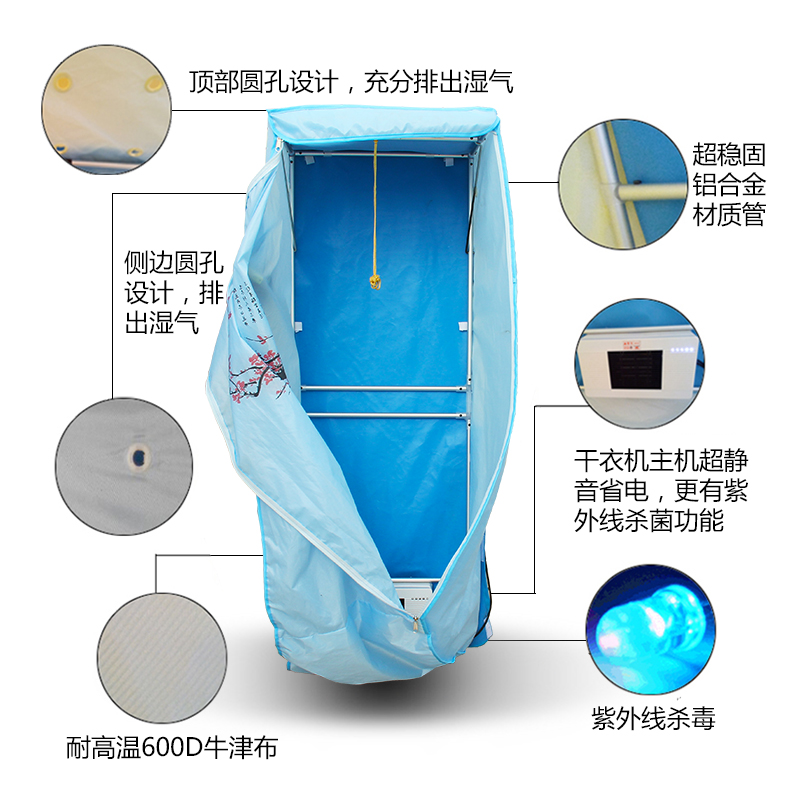 Portable foldable dryer household baby clothes dryer folding sterilizing dryer household drying
