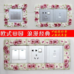 European modern living room resin creative cartoon switch sticker wall sticker protective cover acrylic home garden wall jewelry