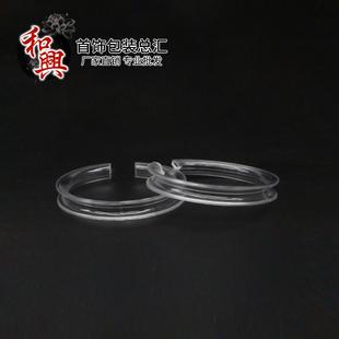 透明亚克力玉器首饰展示托翡翠手镯手链手串展示架支撑架厂家直销图片