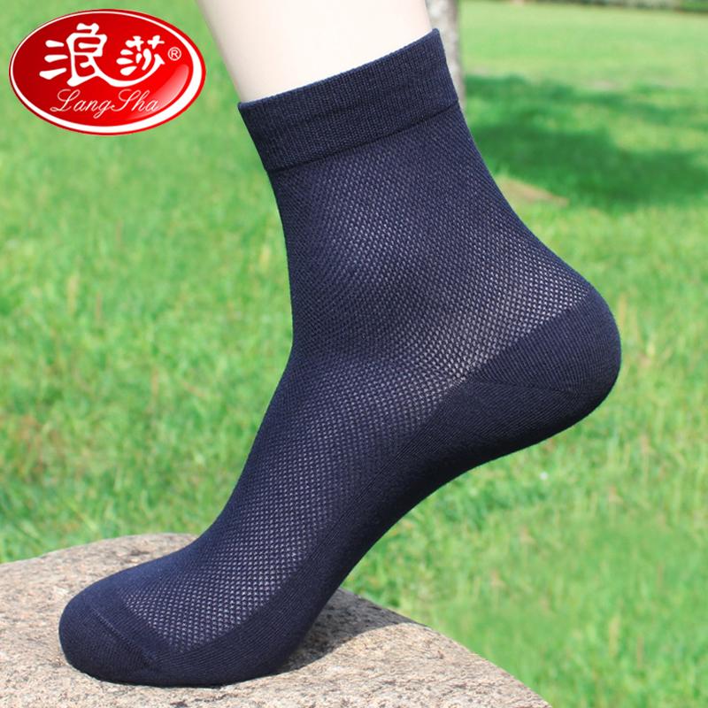 浪莎男袜子夏季超薄款短袜防臭吸汗棉袜中筒男士纯棉夏天超薄透气