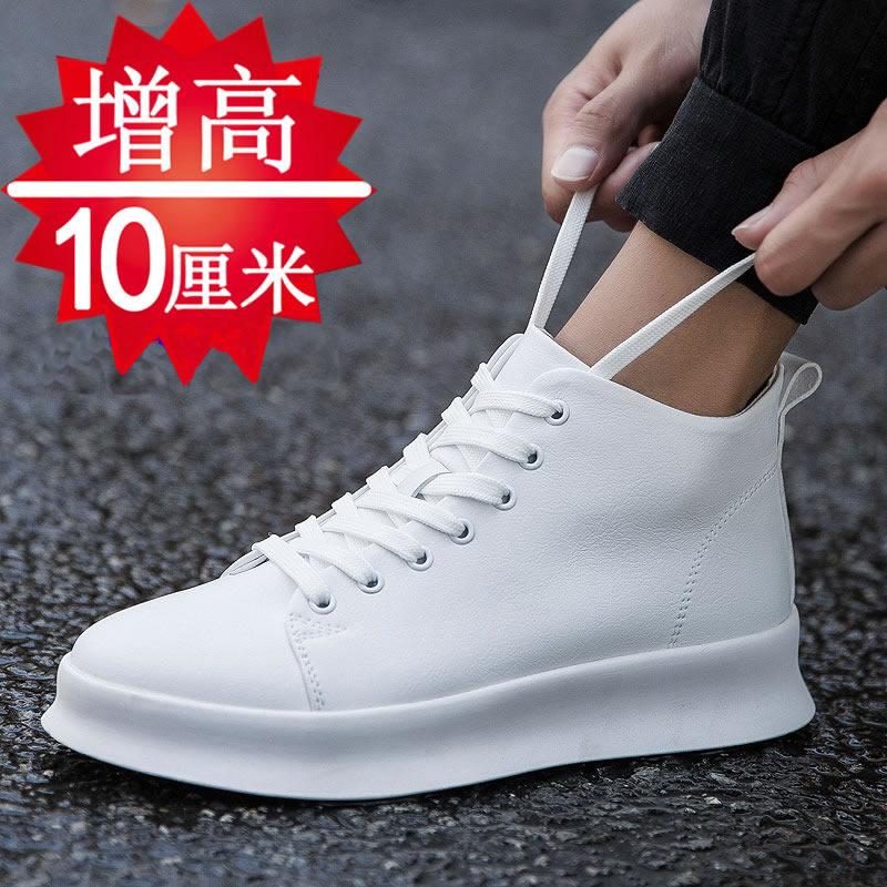 皮面 增高鞋 青春 潮流 真皮 隐形 增高 白色 休闲