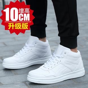 内增高鞋男鞋6cm8cm10cm韩版潮运动休闲鞋子男士白色网面增高鞋子