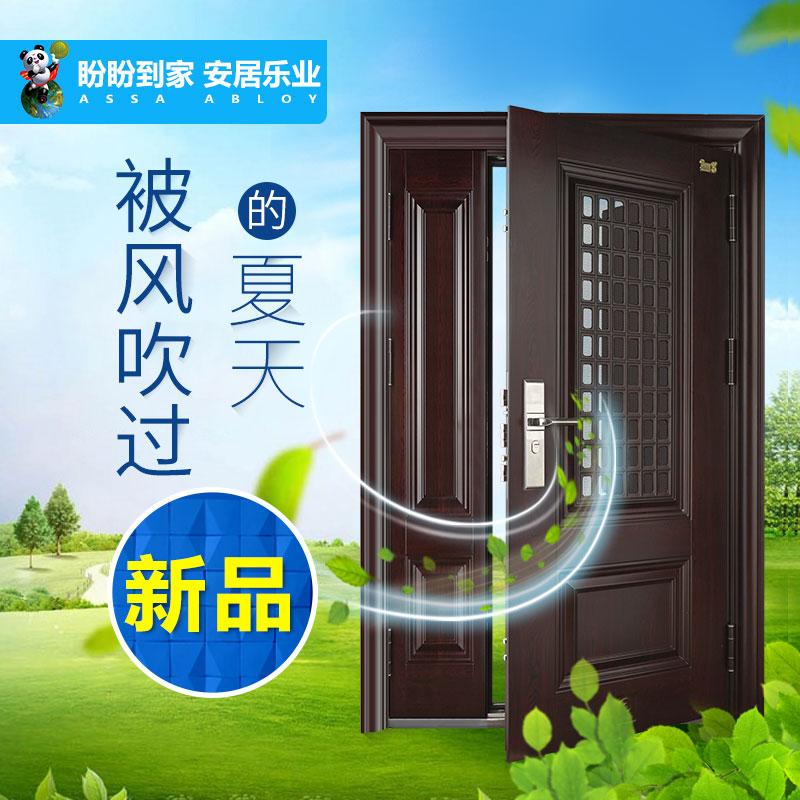 盼盼防盗门83A型子母门家用甲级通风门门中门大小门