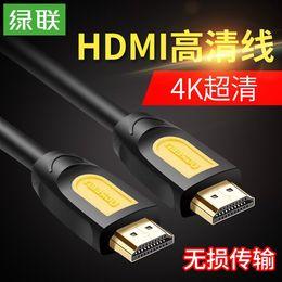 绿联HD101hdmi线小米盒子高清线电视电脑投影仪连接线5米数据线