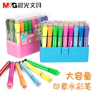 晨光可水洗印章水彩笔幼儿园 儿童涂鸦学生用绘画填图24 36色彩笔