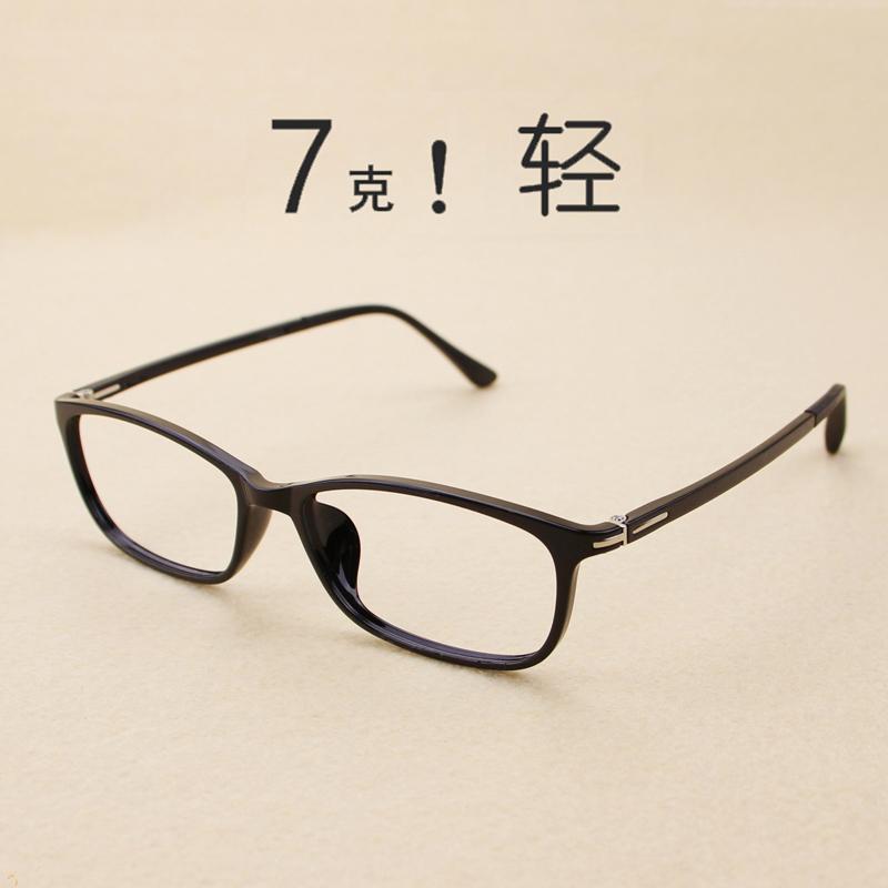 近视眼镜时尚超轻男女0-600度成品近视镜片学生近视眼镜03