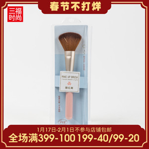 Heart Series Straight Handle Makeup Brush Loose High-gloss Revealing Rouge Blush Brush Beauty Tool 391726