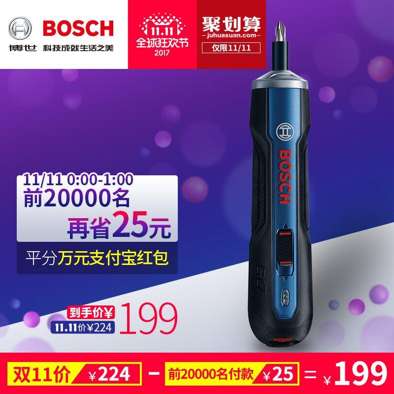 博世电动螺丝刀迷你电动起子机锂电充电式家用电动螺丝批Bosch GO