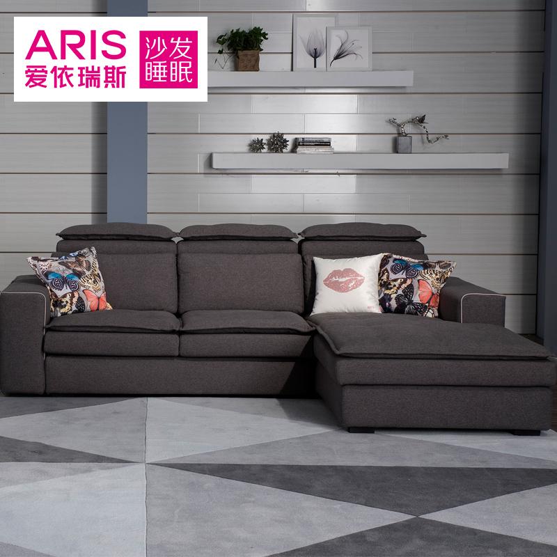 ARIS爱依瑞斯现代简约客厅中小户型布艺沙发组合塞西尔IWFS-22
