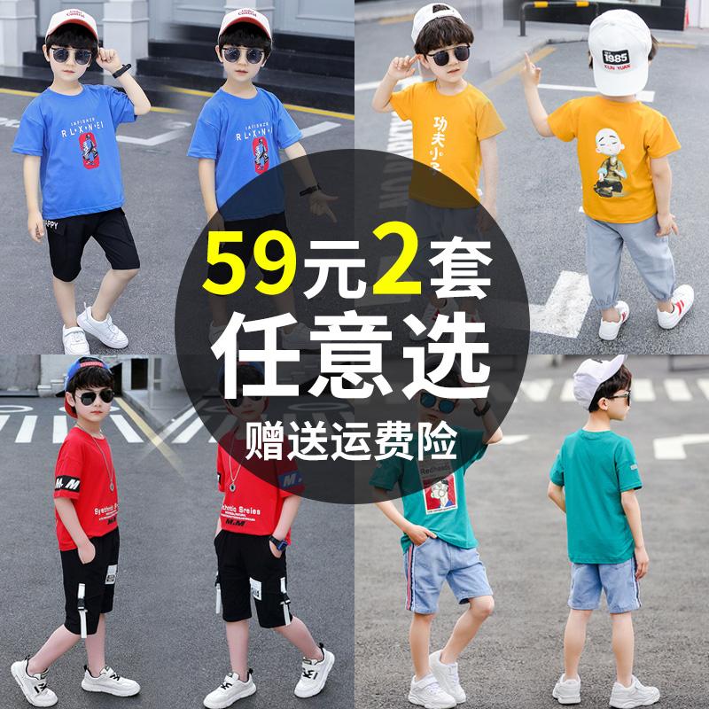男童夏装套装帅气韩版中大童夏款短袖儿童装夏天男孩7衣服8潮12岁