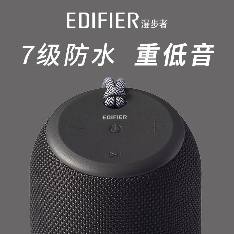 Edifier/漫步者 MB200无线蓝牙音箱迷你便携户外防水车载电脑手机