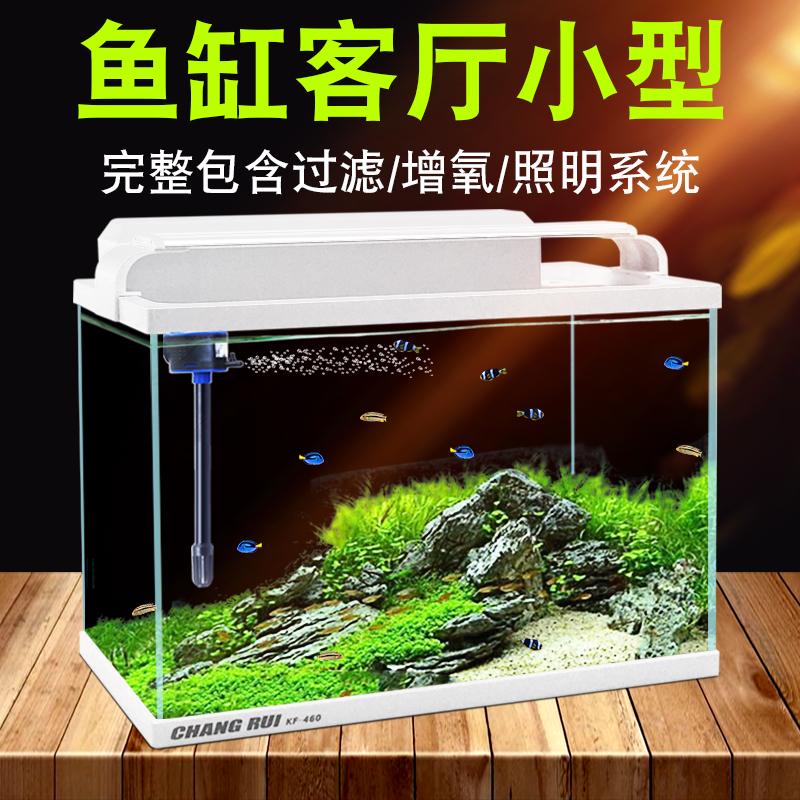 金鱼缸客厅小型桌面水族箱创意生态玻璃超白懒人水草缸免换水家用