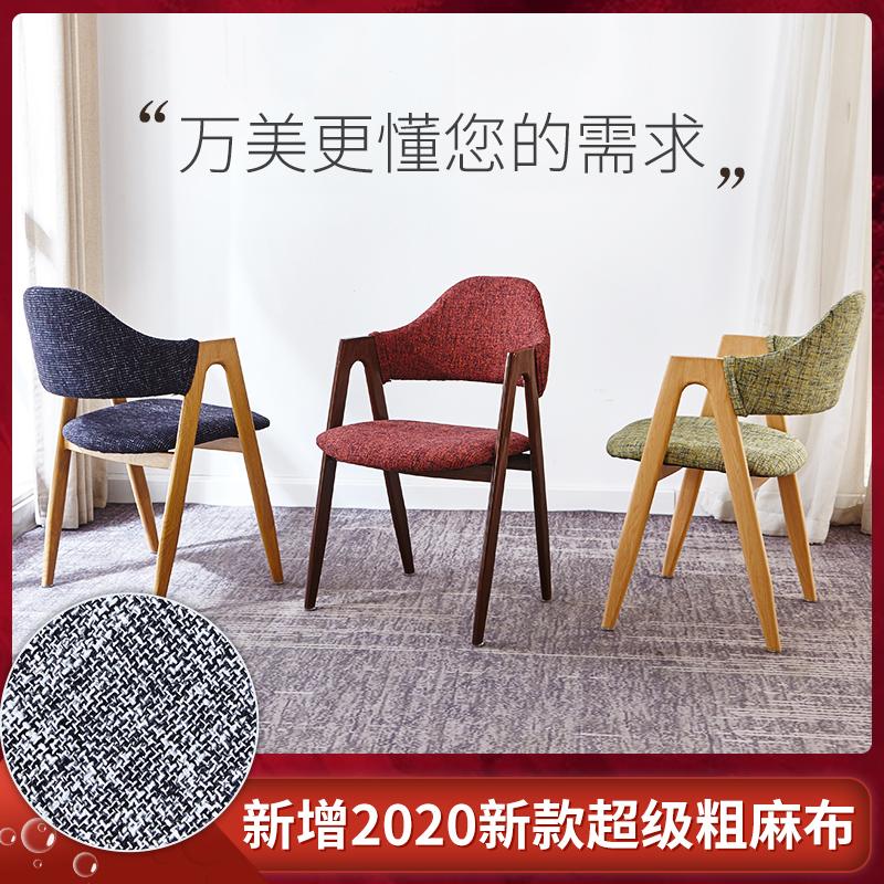 北欧餐椅a字椅家用简约凳子书桌靠背椅子网红餐厅奶茶咖啡店桌椅