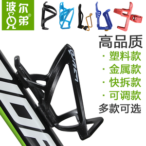 Mountain bike PC plastic water bottle, water cup holder ultra light and super tough universal multi-color body equipment delivery tool screw