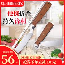 出口德国herbertz家用锋利折叠水果刀户外便携自驾徒步露营小菜刀