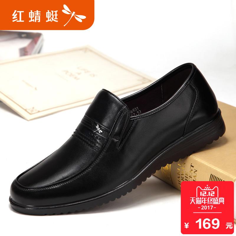 红蜻蜓男鞋 旗舰店官方店正品商务休闲鞋男套脚真皮大码皮鞋子