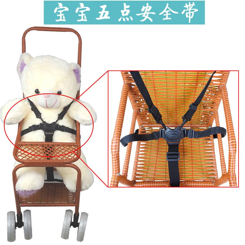 儿童车安全带三轮车手推车婴儿车餐椅三点式五点式宝宝推车配件