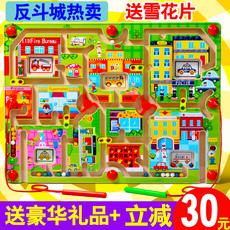 DHA磁性运笔迷宫 大熊猫热闹城市 迷宫之城走珠亲子早教益智玩具