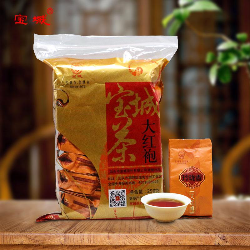 宝城大红袍茶叶 特级正宗袋装250g福建浓香型武夷岩茶乌龙茶散装