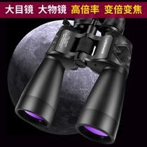 美国博狼威12-36X60变倍变焦高倍高清寻蜜蜂专业双筒望远镜微光夜