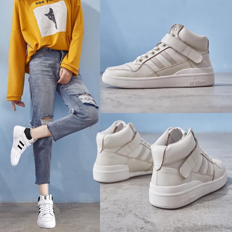 高帮运动鞋女春款韩版百搭休闲真皮小白鞋2019春季新款板鞋白鞋子