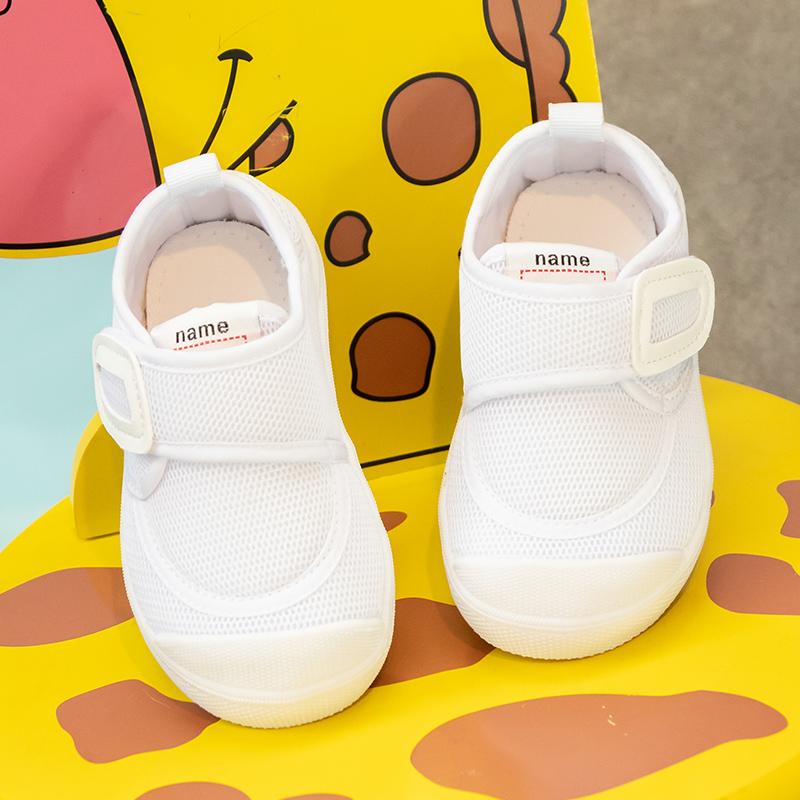 宝宝小白鞋男童女童儿童帆布鞋透气演出鞋防滑软底秋幼儿园室内鞋